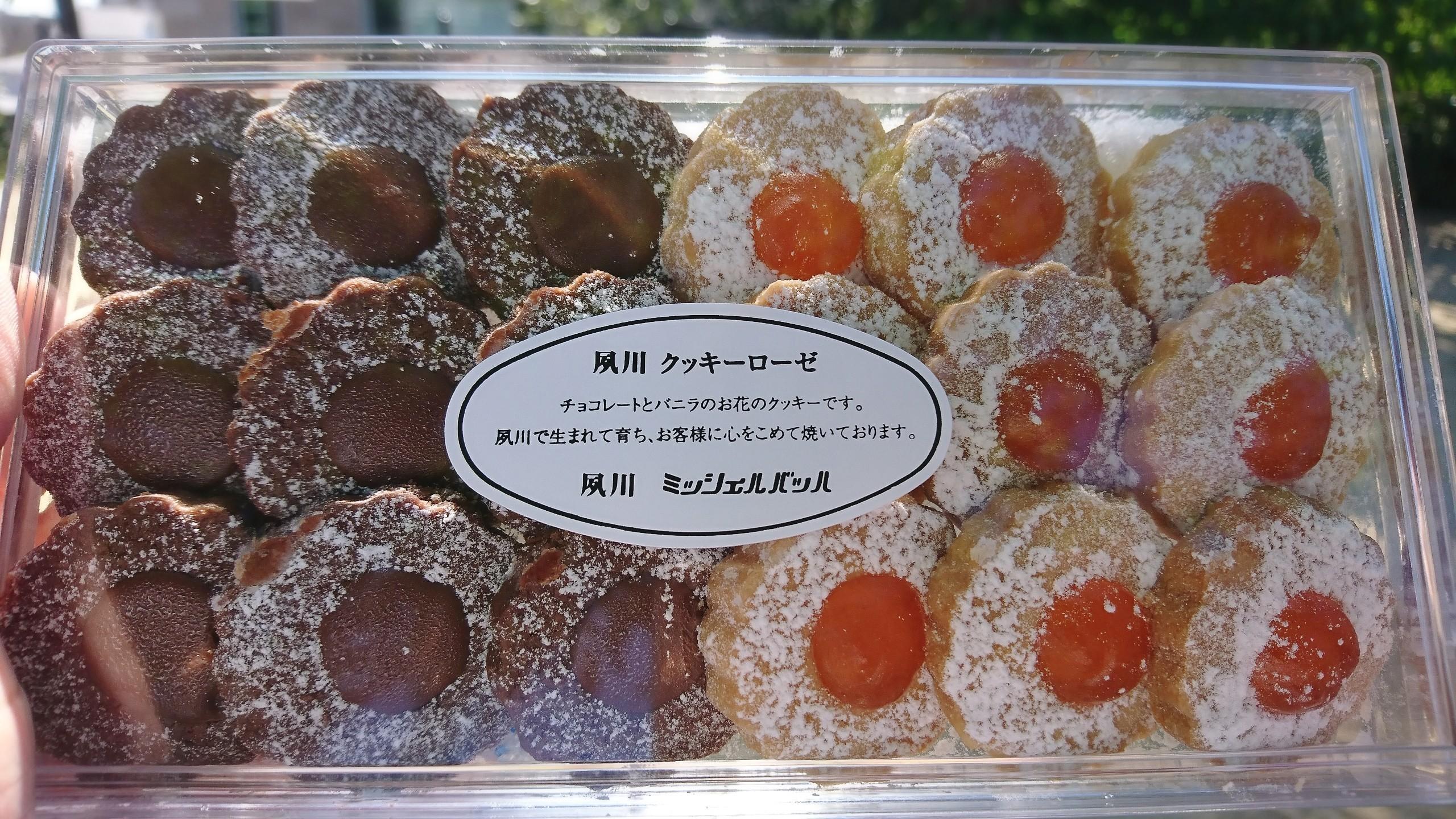 ミッシェルバッハのクッキーはいつから並ぶの?2018年の様子は?