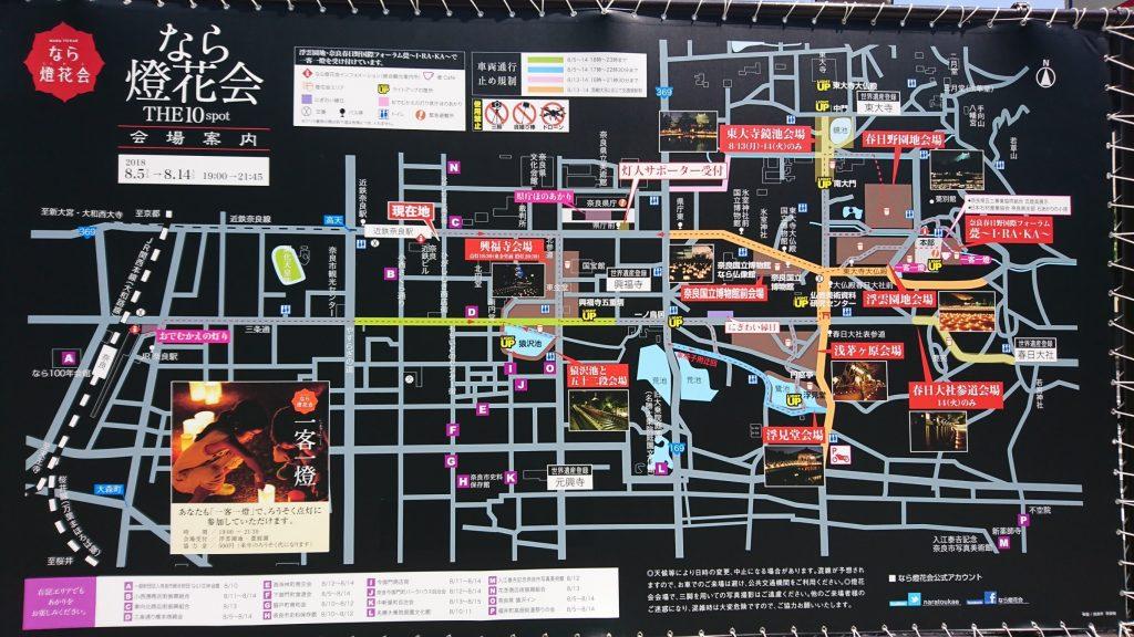 なら燈花会地図
