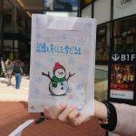 梅田・茶屋町の謎解き「記憶を失くした雪だるま」の難易度や感想は?