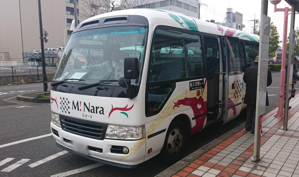 ミ・ナーラシャトルバス